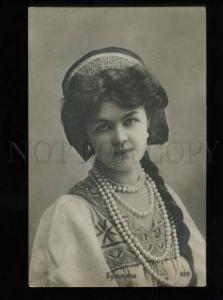 135126 KUZMINA Russian BALLET Star DANCER Vintage PHOTO PC