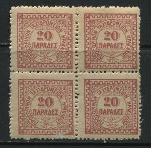 Crete 1899 20 paras red block of 4 unmounted mint NH
