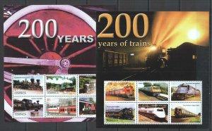 V1494 DOMINICA TRANSPORT 200 YEARS OF LOCOMOTIVES TRAINS !!! 2KB MNH