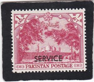 PAKISTAN,  #   O - 46     unused