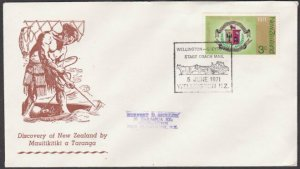 NEW ZEALAND 1971 Wellington - Greytown stage coach mail cover / cancel......L608