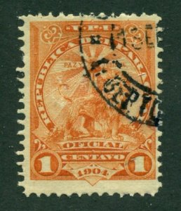 Paraguay 1906 #O59 U SCV (2020) = $0.30