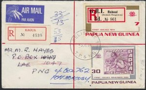 PAPUA NEW GUINEA 1974 Registered cover RELIEF No.7 cds used at KAGUA........H166