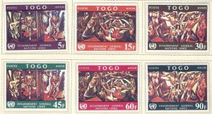 Togo C73-78 MLH cv 4.80 BIN $2.25