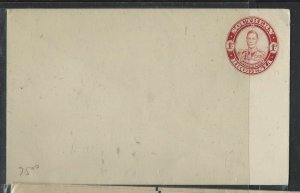 SOUTHERN RHODESIA  COVER  (P1002BB)  KGVI  1D    PSE UNUSED