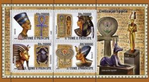 SAO TOME E PRINCIPE 2008 SHEET CIVILIZATION OF EGYPT st8401a