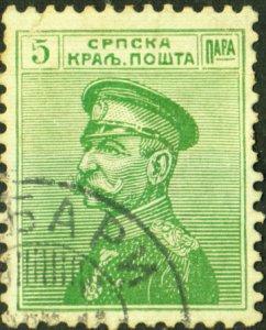Serbia #110 Used