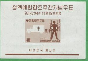 Set of 10 1961 Korea Stamps # 332A Cat Value $45 Tuberculosis Prevention Week