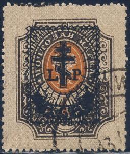 Latvia 1919 Sc 2N33 West Russia Army Col. Bermondt Avalov Signed by A. Nuksa U