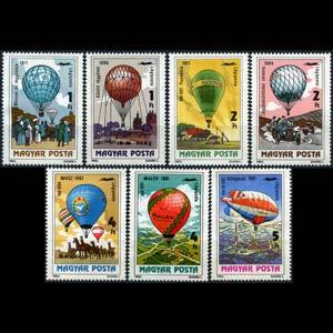 HUNGARY 1983 - Scott# C438-44 Balloons Set of 7 NH
