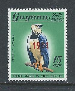 Guyana #350 NH 1981 Ovptd. on 15c Bird Defin.