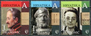 Croatia 2020. Famous Croatians (MNH OG) Set of 3 stamps