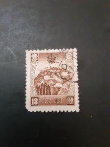 *Manchukuo #115  Used