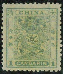 BK0636j - CHINA - STAMP - MICHEL  # 4 C perforation 11 1/2  - MINT  MNH