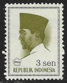 Indonesia #669 MNH Single Stamp