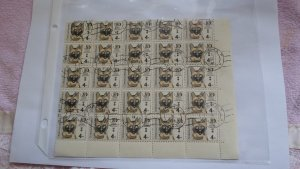 PARICIAL SHEET OFCZECHOSLOVAKIA STAMPS. MNH ( 25 STAMPS )(