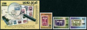 HERRICKSTAMP NEW ISSUES IRAQ 1st Postage Stamp