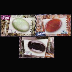 1888-1890 Gemstones - Prehnite/Chalcedony/Obsidian CV$3