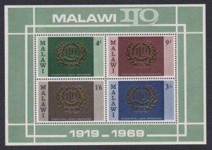 Malawi # C113a , International Labor Organization , VF OG NH S/S - I Combine S/H