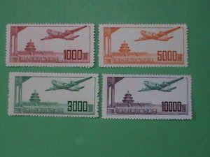 CHINA -STAMPS-1951SC#C-1-4 CHINA AIR MAIL STAMPS: MNH SET OF 4 VERY RARE