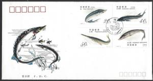 PRC China #2487-2490 First Day Cover