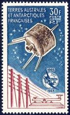 Scott #C8 Satellite Orbit MNH
