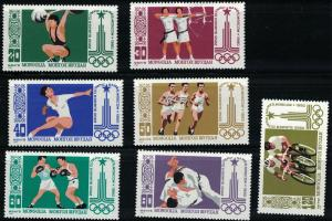 Mongolia SC1106-1112 22ndSummerOlympicGames,Moscow-Wt.lifting-Archey etc.MNH1980