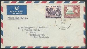 KENYA UGANDA TANGANYIKA 1954 QE 65c & 1/30c FDC, KERICHO skeleton cds......59428