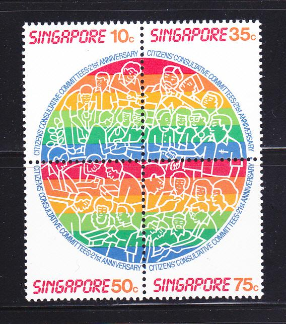 Singapore 495 Set MNH Citizens Consultative Committees