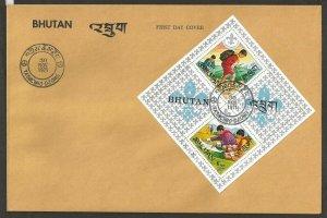 1971 Bhutan Boy Scouts tents hiking SS FDC