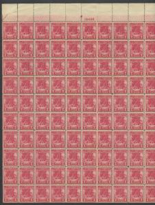 #680, 681, 645  SHEETS OF 100 FINE // F-VF NH BU6047