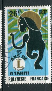 French Polynesia #285 Used  - Make Me A Reasonable Offer