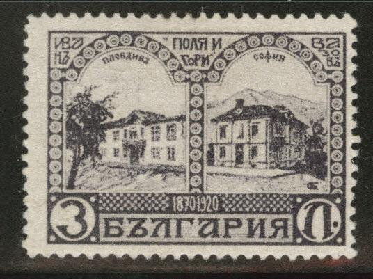 BULGARIA Scott 151 MH* 1920 stamp with a small thin