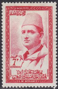 Morocco (Northern Zone) 17 Sultan Mohammed V 1957