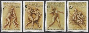 Bulgaria #3932-36 MHN set c/w ss, 1996 Summer Olympics Atlanta, issued 1996