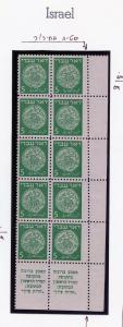 ISRAEL DOAR IVI 5 MILS SC#2 VERTICAL TAB BLOCK OF TEN SEVER SHIFTING OF PERFS