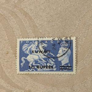 Kuwait 101 XF, CV $11
