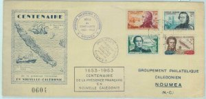 84074 -  NOUVELLE CALEDONIE  - Postal History -  FDC COVER - Maps BOATS 1953