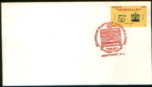 MEXICO 1604 FDC 50th Anniv Government Graphic Arts Workshop F-VF
