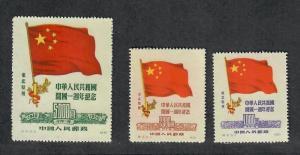 China-PRC Sc#IL157-IL159 M, Partial Set, NGAI Original Stamps, Cv. $565