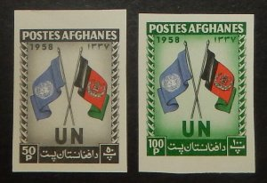 Afghanistan 460-61. 1958 United Nations Day, imperforate, NH