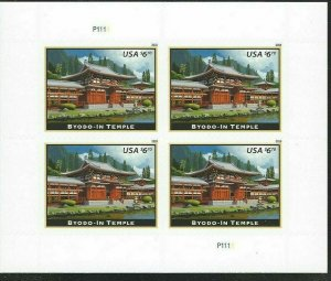 5257 Byodo-In Temple US Priority Mail Pane Of 4 Mint/nh Free Shipping.