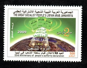 2009- Libya- The 32nd Anniversary of the people´s Authority Declaration - MNH**
