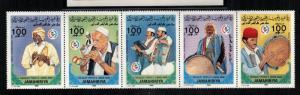Libya MNH Strip 1249 Tripoli International Fair 1985 SCV 10.00
