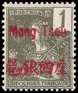 France-Mongtseu 1906 YT 17 mh