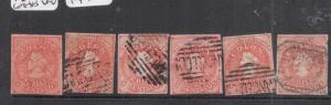 Chile 5c Columbus X 6 Four-margin Stamps VFU (5dmm)