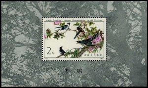 CHINA 1803  Mint (ID # 95519)- L