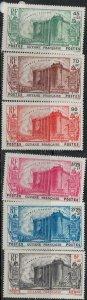 French Guiana 1938 SC B4-B8,CB1 Mint SCV $80.00 Set