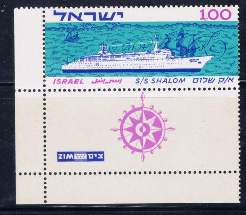 Israel 250 NH 1963 S/S Shalom with Tab