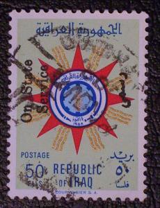 Iraq Scott #O205 used